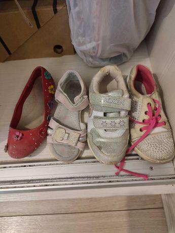 Детская обувь бесплатно