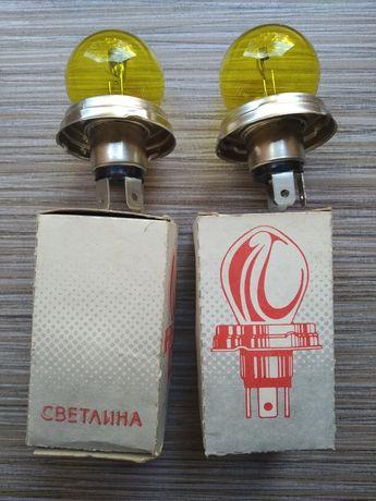 Жълти крушки 12V 40W, светлини за ретро соц автомобил Лада, Москвич