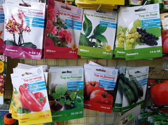 Торови дозички-домат, пипер, овошки,лози,цветя