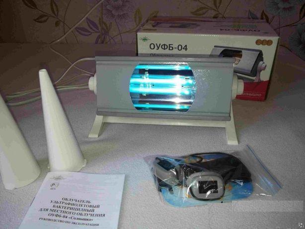 Кварцевая лампа солнышко ОУФБ - 04