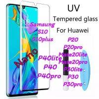 Стъклени протектори UV samsung s20plus s10plus Huawei p30pro p40pro