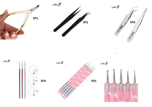 Нови инструменти за маникюр