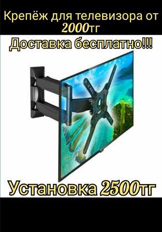 Кронштейн крепёж для телевизора настенный держатель кранштейн  для тв