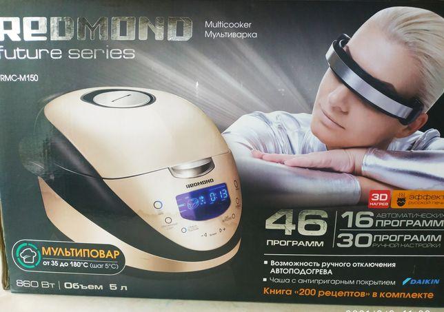 Продам мультиварки REDMOND