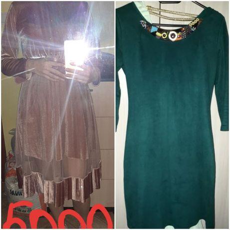 В дар изумрудное платье