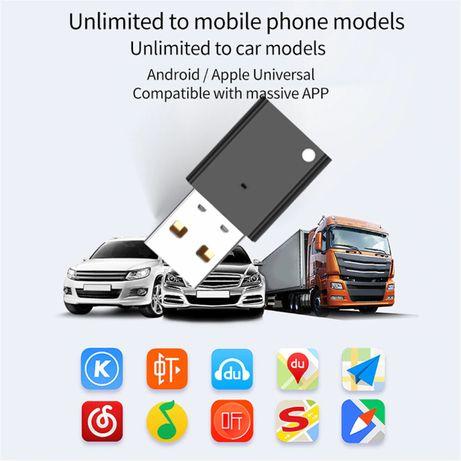 Блутут Авто Хендсфрий Донгъл / Bluetooth USB Адаптер за кола
