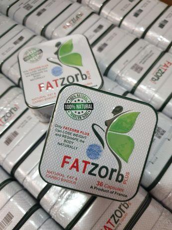 Капсулы для похудения Фатзорб плюс (Fatzorb plus)