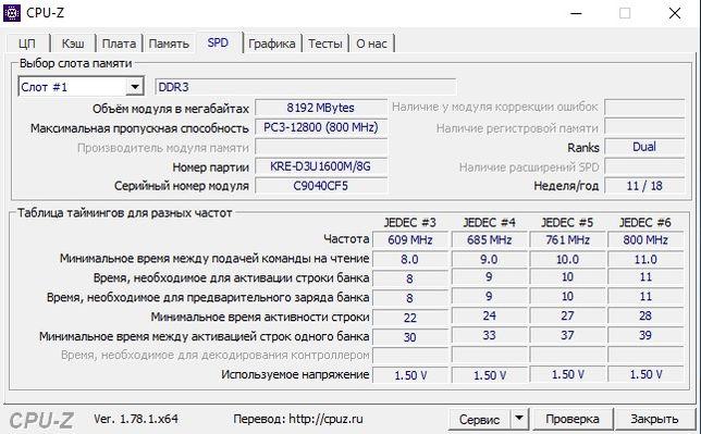 Оперативная память DDR3 16GB 1600 новая