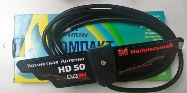 Антенна комнатная Отау ТВ эфирная для бесплатных каналов.