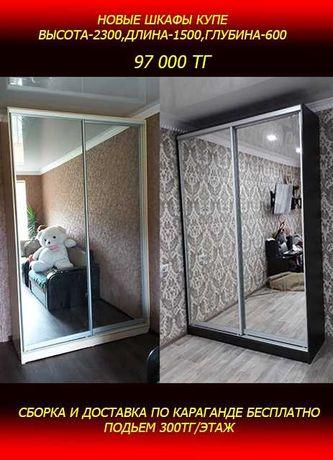 Шкаф для одежды Караганда от производителя