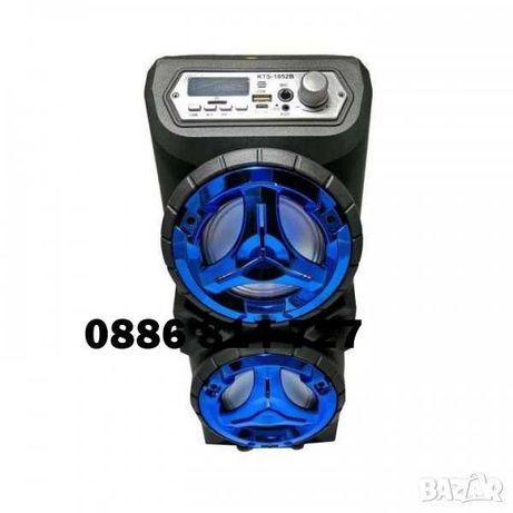 Двойна безжична BLUETOOTH колонка KTS-1052B 2х5W LED диско светлини