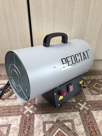 Газовые тепловые пушки, тепловентелятор газовый Бесплатная Доставка