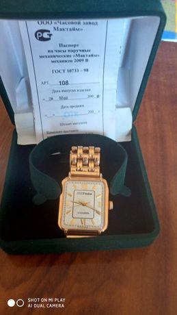 Мужские золотые часы