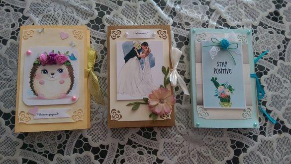 Ръчно изработени картички за Рожден ден/ Имен ден/ Сватба/ Празник
