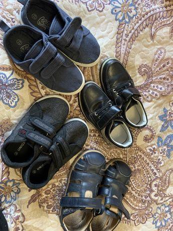Детска обувь