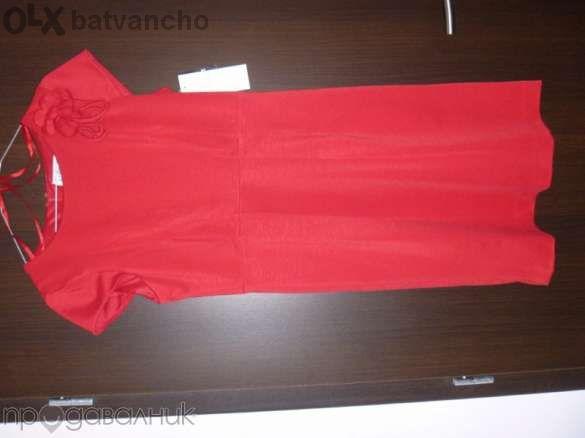 Нова рокля от USA