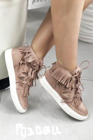 Дамски обувки от еко велур на ресни