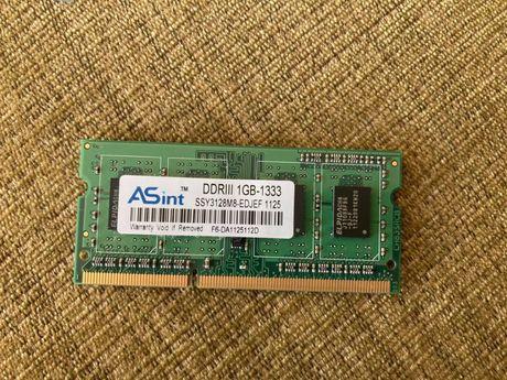 RAM за лаптоп DDR3 1GB 1333Mhz