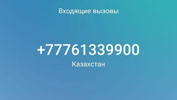 Продам симпатичный номер телефона билайн