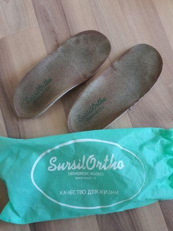 Стельки ортопедические детские 28 размер, для любой обуви