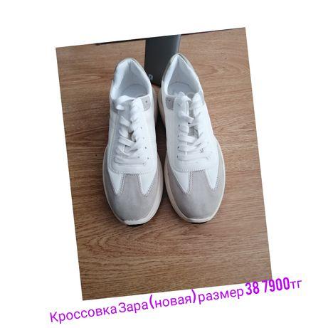 Новые кроссовки Зара