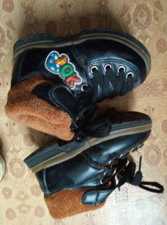 Продам осенний обувь