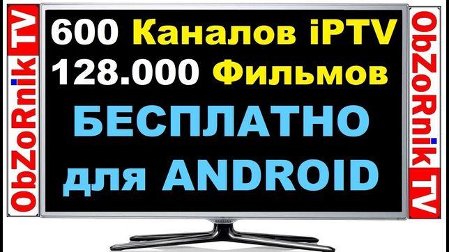 Установка навеска ТЕЛЕВИЗОРА НА КРОНШТЕЙН Разводка ТВ кабеля