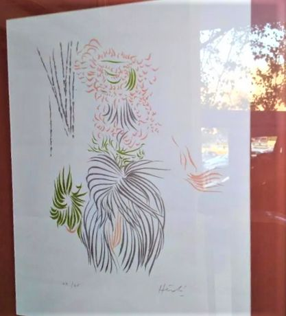 Pictura Tablou Jacques Herold Blumer ,,Explozie vegetala''
