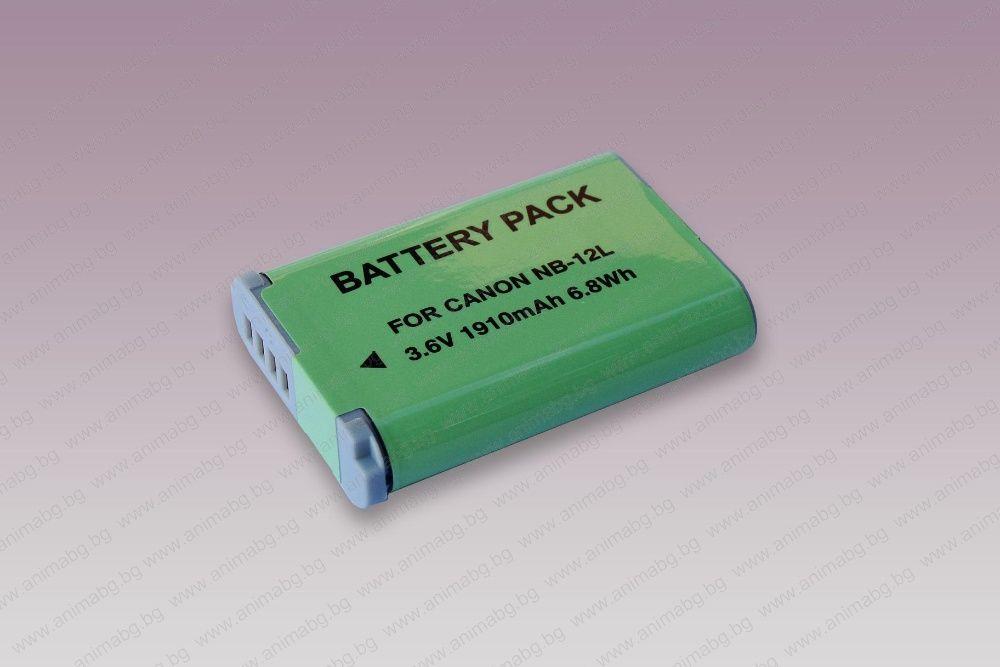 ANIMABG Батерия модел NB-12L