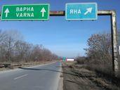 Имот на автомагистрала Хемус