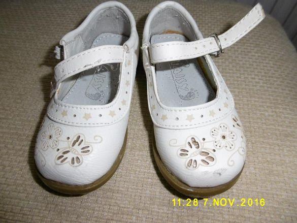 обувки за принцеси