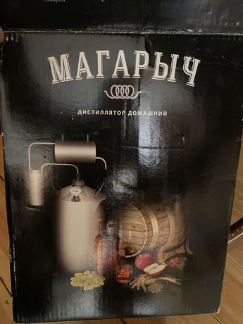 аппарат МАГАРЫЧ Премиум БКДР 12