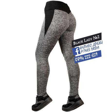 Дамски клин за фитнес, кардио, йога, аеробика. Модел BLACK LADY 2