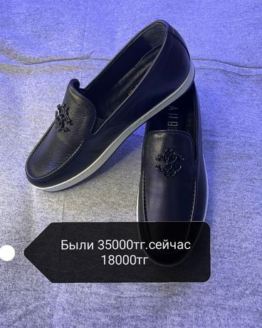Продам новые кожаные, турецкие кроссовки