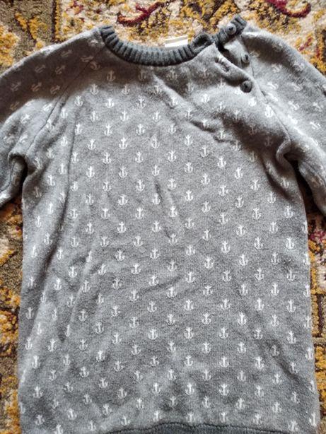 Bluza tricotata H&M+bonus