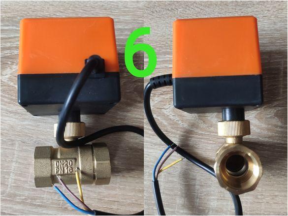 Електро магнитни вентили, спирателни кранове, моторизирани вентили