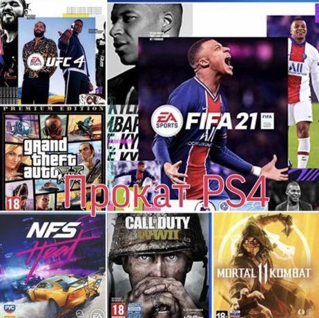 Аренда/Прокат Playstation 4, Ps 4, Пс 4