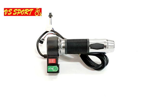 Масур 48V за електрическа триколка или друг вид електрически скутер