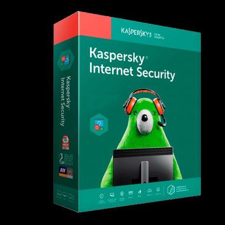 Kaspersky. Официальные лицензионные ключи Касперского