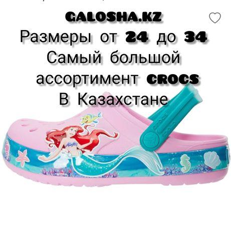 crocs кроксы на сайте galosha.kz