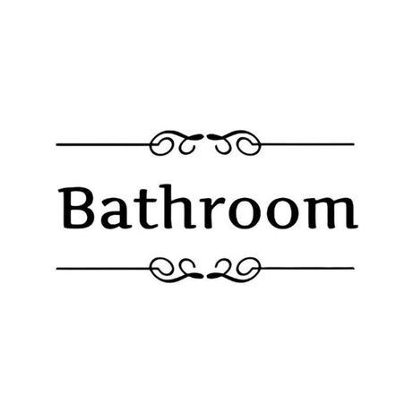 Bathroom - Стикер за врата за баня