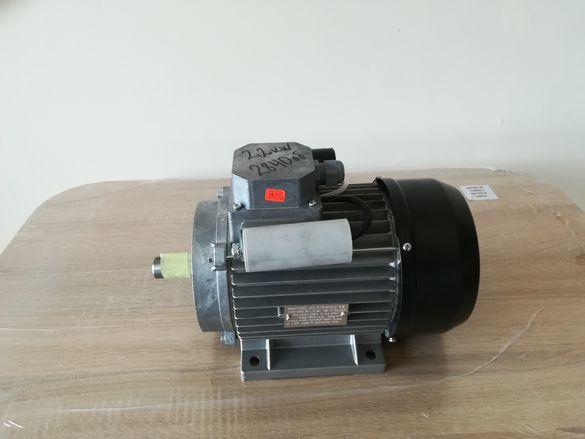 Електромотори. Монофазни електродвигатели 2,2kw. -БГ - Гаранция