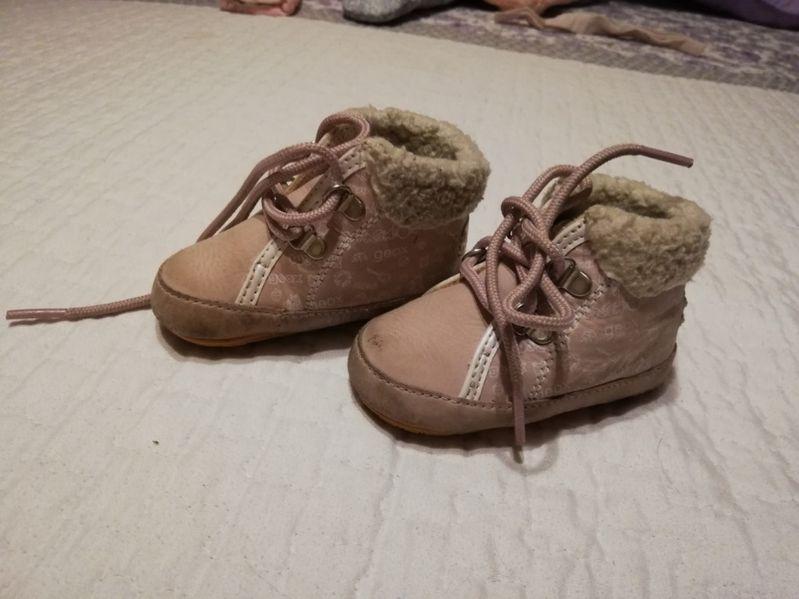 Бебешки обувки Geox гр. София - image 1