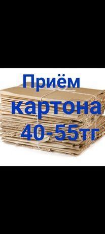 Прием макулатуры Картон 40-55тг