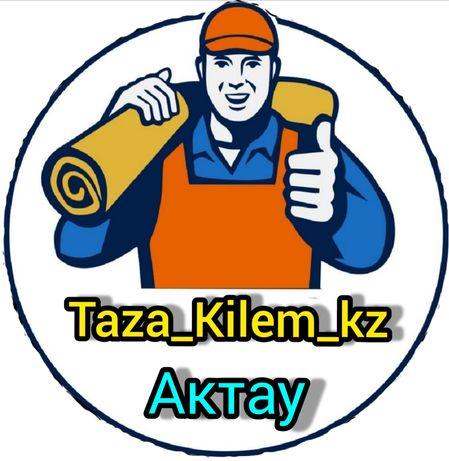 Кiлем жуу Актау чистка ковров