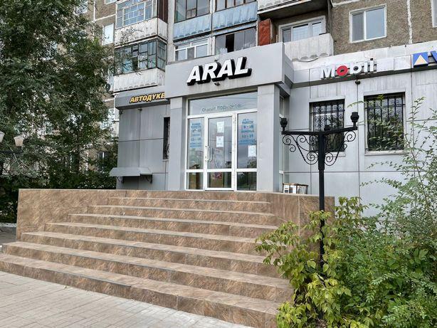 Продам в центре магазин Арал, 380 кв.м помещение!