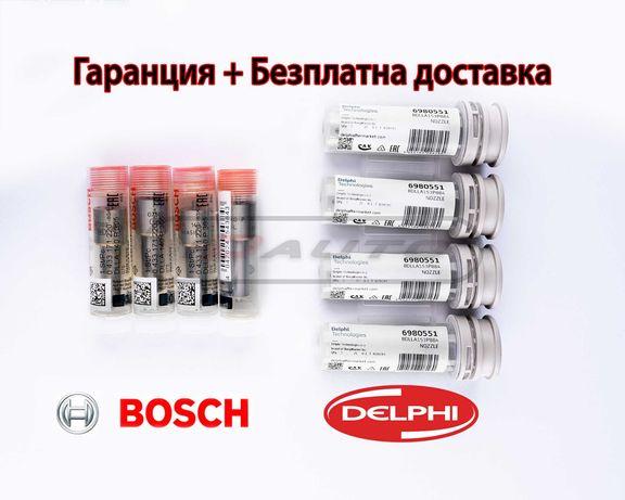 Разпръсквачи Bosch / Delphi за дюзи Peugeot / Ford / Iveco / Citroen