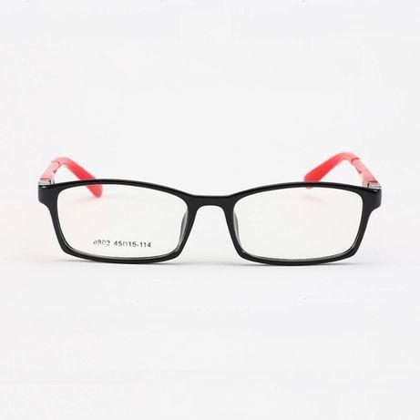 Rama ochelari copii flexibili si comozi - Nou