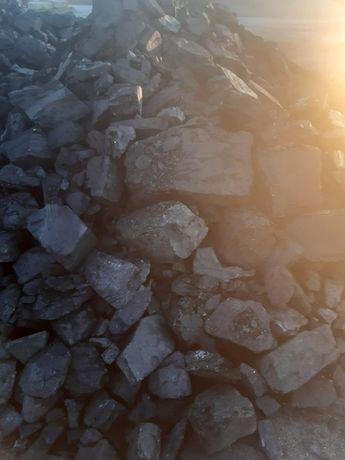 Кузнецкий уголь 9500