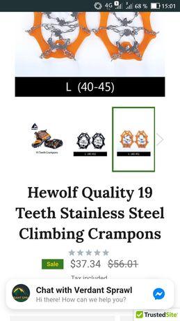 Crampoane inox gheata Hewolf